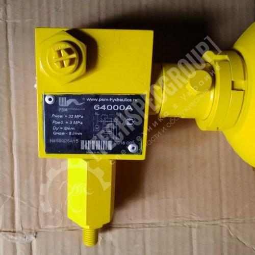 Пневмогидроаккумулятор ПГА 64000А з гидроклапанами Амкодор